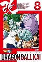 ドラゴンボール改 8 [DVD]
