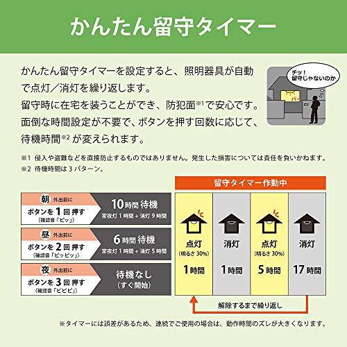 NECLEDシーリングライト調光タイプ~12畳(日本照明工業会基準)5000lmかんたん留守タイマーリモコン付きHLDZ12209