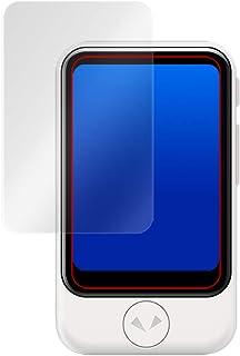 ミヤビックス POCKETALK (ポケトーク) Sシリーズ 用 PET製フィルム 強化ガラス同等の硬度 高硬度9H素材採用 日本製 反射防止液晶保護フィルム OverLay Plus 9H O9HLPOCKETALKS/12