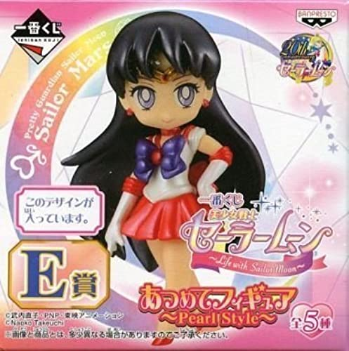 The most lottery Sailor Moon  Life with Sailor Moon  E Award collected figures  Pearl Style  Sailor Mars separately