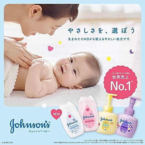 ジョンソン ジョンソンベビー ベビーオイル 無香料 ボトル125ml [4427]