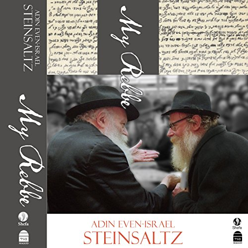 My Rebbe audiobook cover art