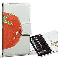 スマコレ ploom TECH プルームテック 専用 レザーケース 手帳型 タバコ ケース カバー 合皮 ケース カバー 収納 プルームケース デザイン 革 トマト 野菜 014683