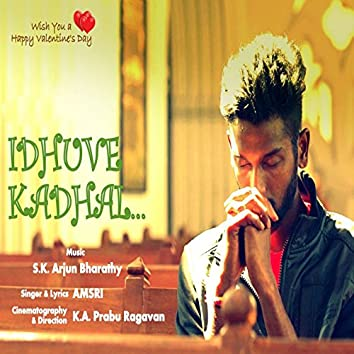 """Idhuve Kadhal (From """"Idhuve Kadhal"""")"""