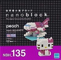 ナノブロック nanoblock ピーチ×ハローキティ Peach×HELLO KITTY 限定品商品