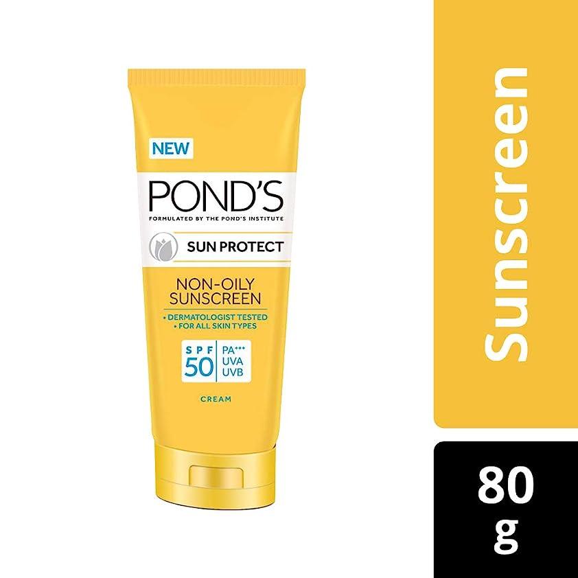 マグ故意の心のこもったPOND'S SPF 50 Sun Protect Non-Oily Sunscreen, 80 g