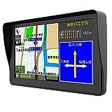 ポータブルカーナビ 7インチ液晶タッチパネル ワンセグ搭載 TV機能 高性能GPSカーナビゲーション サンバイザー付き 2020年 最新地図 12V 24V車対応