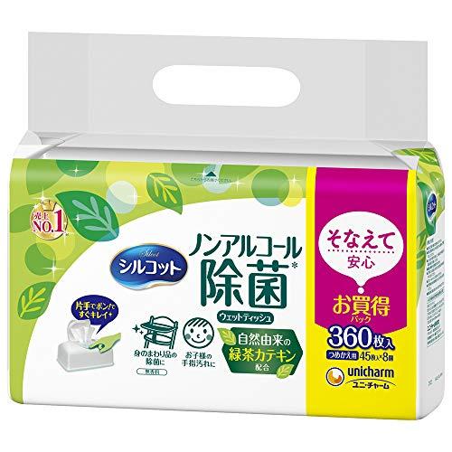 スマートマットライト シルコット ウェットティッシュ 除菌 ノンアルコールタイプ 詰替 360枚(45枚×8)