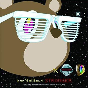 Stronger (Int'l ECD Maxi)