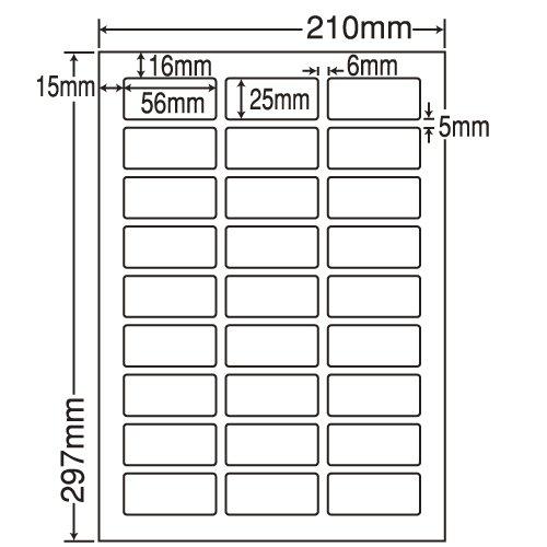東洋印刷 シートカットラベル A4版 27面付(1ケース500シート) LDW27A