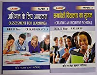 Creating An Inclusive School, Assessment For Learning in Hindi Language