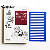 La Pérégrination vers l'Ouest | Journey to the West (Chinois avec Pinyin + notes Chinois - Anglais): Xiyou ji (English and Chinese Edition)