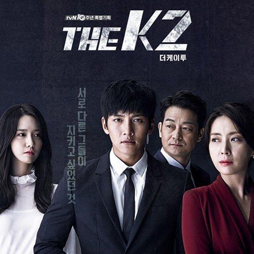 THE K2 O.S.T 2016 Korea TVN TV Drama OST CD+32p PhotoBook Sealed K-POP