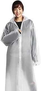 2 Pack Rain Ponchos, FOONEE 3000 Pa Portable EVA Waterproof Ponchos Breathable Nano Waterproof Raincoat, Reusable Raincoat...