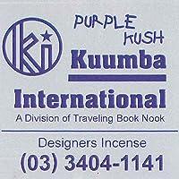 KUUMBA/クンバ『incense』(PURPLE KUSH パープルクシュ) (Regular size レギュラーサイズ)