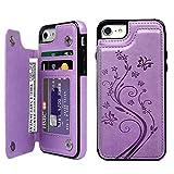 iPhone 8 ケース iPhone 7 ウォレットケース 押し花型 バタフライ レザー スマホケース 多機能カード収納 スタンド 機能ケース 人気 おしゃれ 耐汚れ 衝撃吸収 スマートフォン全面保護カバー 紫