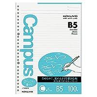 コクヨ キャンパスルーズリーフ さらさら書ける C罫(5mm) B5 100枚 ノ-836CN 2個セット