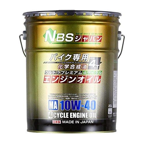 NBSジャパン『バイク専用 ウルトラプレミアム 4サイクルエンジンオイル 20L 化学合成油 10W-40(881301)』