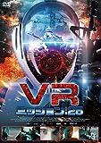VR ミッション:25[DVD]