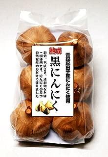 ためのぶの黒 青森県産 黒にんにく (約30日分)