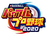 eBASEBALLパワフルプロ野球2020 [PS4]
