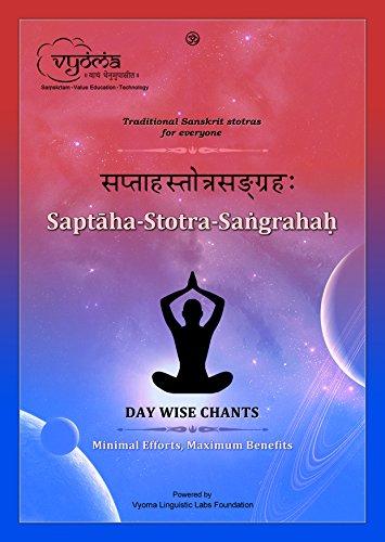 Saptahastotrasangraha: Day-wise chants for maximum benefits. (English Edition)