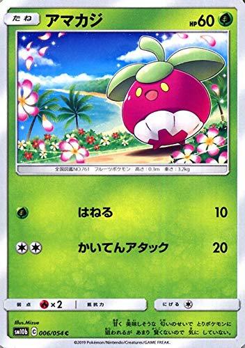 ポケモンカードゲーム SM10b スカイレジェンド アマカジ C | ポケカ 強化拡張パック 草 たねポケモン