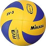 MIKASA MVA School SV-3 gelb-blau - 5
