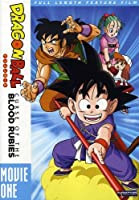 Dragonball - Movie 1: Curse of the Blood Rubies [DVD] [Import]