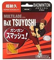 ゴーセン(GOSEN) R4X TUYOSHI (バドミントン用) シャインイエロー BS160SY