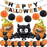 Sunshine smile Decoración de Fiesta de Halloween Set ,Globo de látex,Globos de Calabaza,Halloween de decoración del hogar,Pumpkin Ghost Foil Balloon (B)