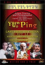 Best new martial arts movies on dvd Reviews