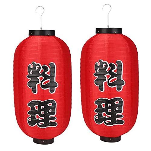2 uds, Farolillo de satén japonés, farolillo rojo chino, decoración de fiesta de año nuevo, restaurante de sushi, suministros decorativos, farolillos de festival-10, Israel