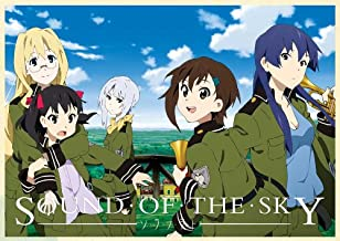Sound of the Sky: Complete Series