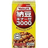 ヤクルトヘルスフーズ 納豆キナーゼ3000 180粒