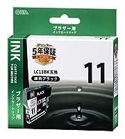 ブラザー LC11BK互換(顔料ブラック×1) 01-4168 INK-B11B-BK