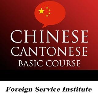 FSI - Cantonese Basic Course cover art