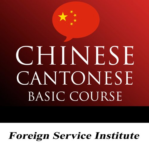 FSI - Cantonese Basic Course cover art