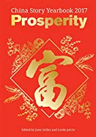 Prosperity (China Story Yearbook)