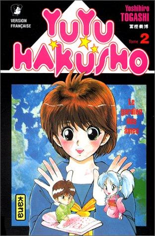 Yuyu Hakusho : Le Gardien des âmes, tome 2