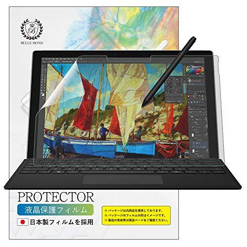 ベルモンド Surface Pro 7 / 6 / 5 / 4 ペーパー 紙 ライク フィルム ケント紙のような描き心地 12.3インチ対応 日本製 液晶保護フィルム 反射防止 指紋防止 気泡防止 BELLEMOND SFP7PLK 717