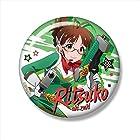 アイドルマスター ミリオンライブ! アイドルヒーローズ トレーディング缶バッジ B セット BOX商品 1BOX=12個入り、全12種類