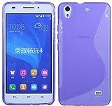 S Line TPU–Carcasa para Huawei Ascend G620s Funda de silicona en lila @ Energmix