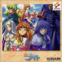 DORAMA CD「みつめてナイト」(4)時限~LIMIT