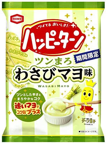 亀田製菓 ハッピーターン ツンまろわさびマヨ味 85g×12袋