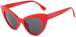 DishyKooker Women Cat Eye Shape Large Frame Fashion Sunglasses All Matching Glasses
