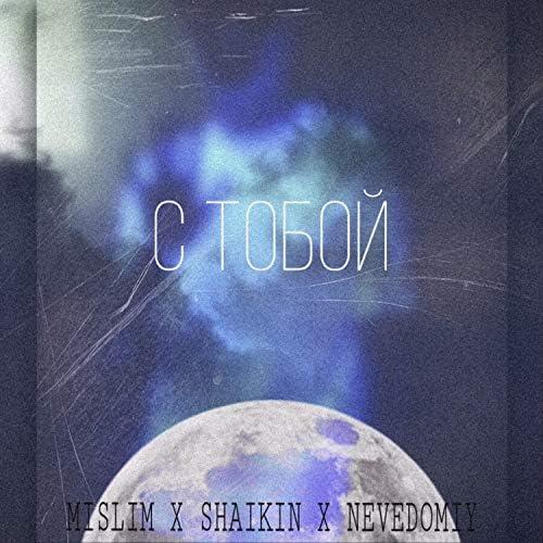 MISLIM, Shakin & Nevedomiy
