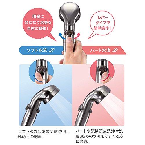 【Amazon.co.jp限定】アラミック(Arromic)シャワーヘッド節水シャワープロプレミアム水量調整一時止水増圧節水最大70%ステンレス日本製ST-X3BA