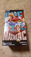 即決 ルフィ ワンピース MAXIMATIC THE MONKEY.D.LUFFY フィギュア マキシマティック 定形外510円