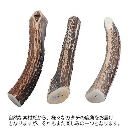 monolife鹿の角犬おもちゃ無添加おやつエゾジカ国産鹿角ガムデンタルケア(中型犬15cm)